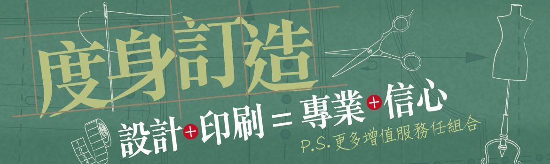 data/banner_0309/banner3.jpg